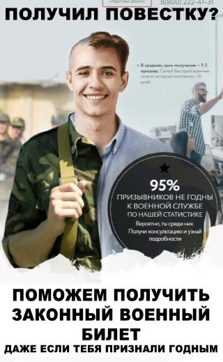 iPhone X - 7990